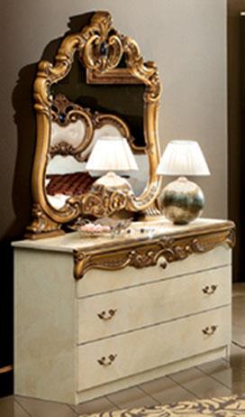 Barocco Single Dresser Ivory/Gold